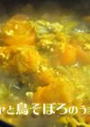 カボチャと鳥そぼろのうま煮
