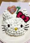 キティちゃん 立体ケーキ