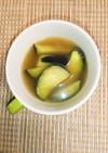 糖尿食なすの洋風カレースープ
