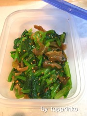 おつまみ☆副菜 小松菜とザーサイのナムルの写真