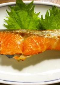 冷凍甘塩鮭で簡単粕漬け グランシェフ