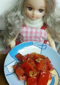 リカちゃん♡ブルガリア料理赤パプリカ炒め