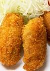 豚肉大葉チーズ巻きフライ