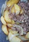 肉ジャガ(冷凍ポテト)