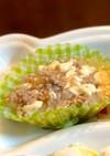 【離乳食後期9〜11か月】麻婆豆腐