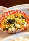 【離乳食後期〜】ワカメと豆腐のお味噌汁
