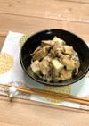 舞茸の香り豊か*味しみ手羽と厚揚の旨煮
