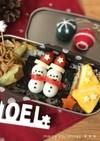 仲良しスノーマン☆クリスマス☆キャラ