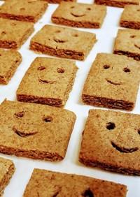 ジンジャースパイスクッキー