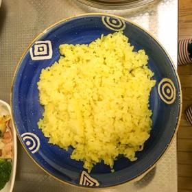 炊飯器で簡単!ターメリックライス