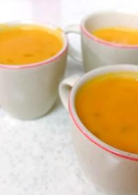 バターナッツかぼちゃスープ