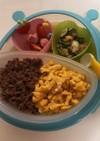 1歳半のそぼろご飯