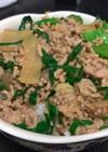 【激ウマ】豚ひき肉のピリ辛味噌いため丼