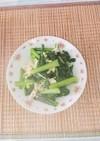 糖尿食小松菜とツナの塩コショウ炒め