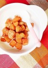 2歳おやつ★焼き芋で簡単!コロコロ芋