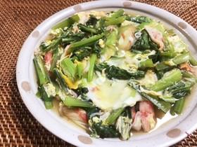 小松菜の中華風卵とじ