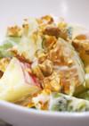 南瓜・りんご・キウイのヨーグルトサラダ♪