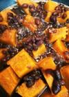 かぼちゃとゆであずきのいとこ煮