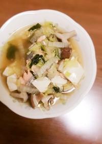 [糖尿病レシピ]鮭と野菜の血糖値安心鍋