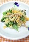 ブロッコリーのカレー風味サラダ