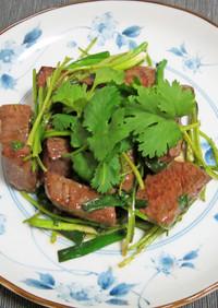 牛肉の香味野菜炒め