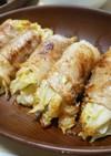 白菜の豚肉巻き