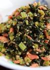 塩鮭と大根菜のごま油炒め