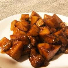 モラセスで♪豚肉と里芋の甘辛煮
