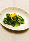 小松菜と菊のごま和え