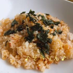 炊飯器で作る ツナとキムチの炊き込みご飯