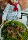 リカちゃん♡アスパラ菜の白だしおひたしꕤ
