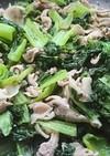 高菜と豚こまの味噌炒め