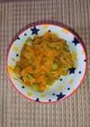 糖尿食かぼちゃの黒酢サラダ