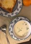 ヘルシーポテトスープ・冷凍対応