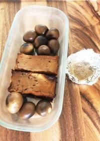 燻製☆卵と厚揚げ豆腐と岩塩