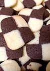 簡単アイスボックスクッキー☆乳製品不使用