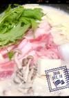 ☆ごま豆乳鍋 ウェイパーver.☆