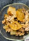 残り物の煮物をお弁当用リメイク!焼き大根