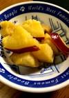 煮るだけ簡単!さつま芋のレモン甘煮
