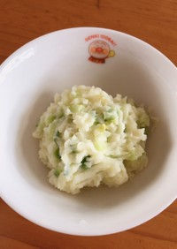 離乳食後期に☆ポテトサラダ