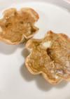 【使いきり】餃子の皮でカレーキッシュ