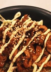 甘辛タレの節約簡単ガッツリ豚丼
