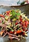 ウズベキスタン♡牛肉とザクロのサラダ