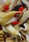 【男飯】セロリの漬け物【大辛】