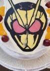 仮面ライダーゼロワンケーキ