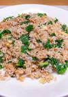 鮭の中骨缶とケールの玄米チャーハン