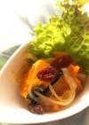 南瓜と玉葱とレーズンのマリネ