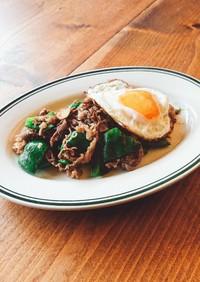 ご飯がススム❤️牛肉ピーマンの麺つゆ炒め
