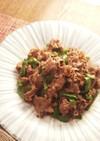 牛肉とピーマンのウスターソース炒め。