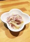 シャキホクッ!菊芋のホットな無限サラダ